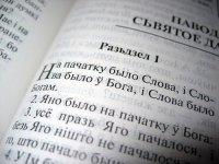 Велікапосныя рэкалекцыі ў Мінску