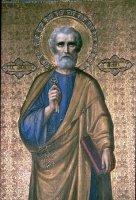 16 студзеня - дзень ушанаваньня кайданаў Апостала Пятра