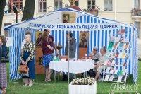 У Мінску прайшло духоўна-асветніцкае свята ў гонар Францішка Скарыны