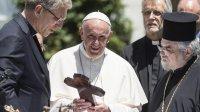 Папа Францішак наведаў Жэневу з экуменічным апостальскім візітам