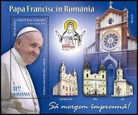 Папа Францішак здзейсніў Апостальскае падарожжа ў Румынію