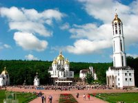 Зарваніца — украінскі Будслаў. Грэка-каталіцкі сабор атрымаў ад папы Францішка статус малой базылікі