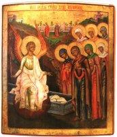Сведкі перамогі Збавіцеля і Яго трыумфу