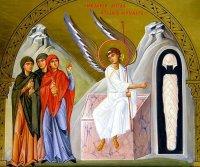 Нядзеля Міраносіцаў і Таемных вучняў Хрыста