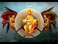Літургія Анлайн - Узнясенне Госпада нашага Ісуса Хрыста