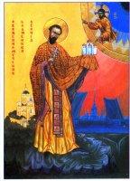 Блаcлавёны святамучанік Леанід (Фёдараў)