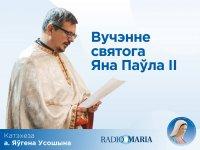 Прынеслі славянам дар Евангелля на роднай мове