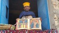 Найстарэйшыя пераклады Евангелля адкрыты ў Эфіопіі