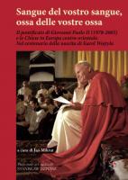 Ян Павел ІІ і Царква ва Усходняй Еўропе: навуковы форум у Рыме