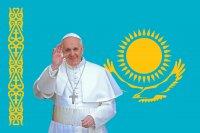 Папа Францішак запрошаны ў Казахстан