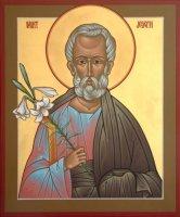 25 снежня 2020 г.- віншуем св. Язэпа з Нараджэннем Ісуса Хрыста