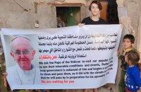 Напярэдадні візіту ў Ірак Папа Францішак скіраваў відэазварот да народа краіны