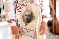 Купалаў фэст у Радашковічах прайшоў з удзелам арцыбіскупа Кандрусевіча і Уладзіміра Някляева